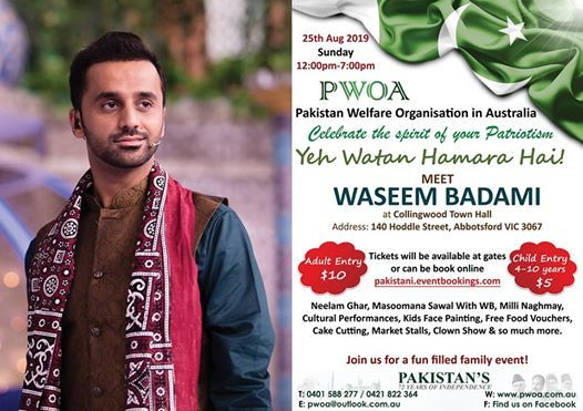 Pakistan Independence Day Celebration 2019 with Waseem Badami at