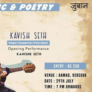Music &amp Poetry by Kavish