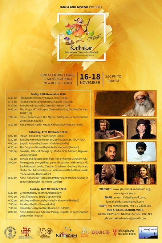 Kathakar - International Storytellers Festival