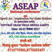 ASEAP NATIONAL CONFERENCE BHOPAL 20-21 December
