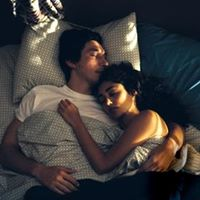 Paterson - The Cineaste Series