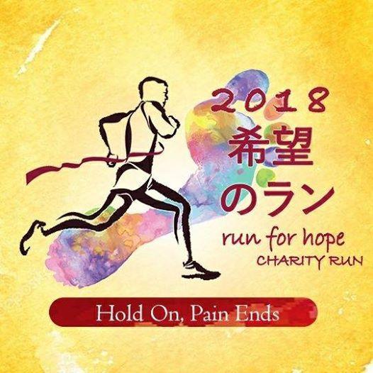 Run For Hope Charity Run 2018