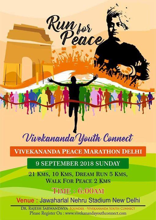 Vivekananda Peace Half Marathon - Delhi