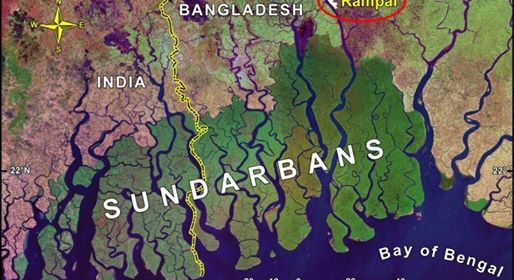 International Conference Changing Climate & the Sundarbans