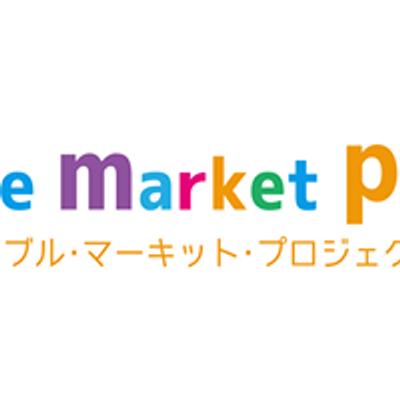合同会社 Marble Market Project