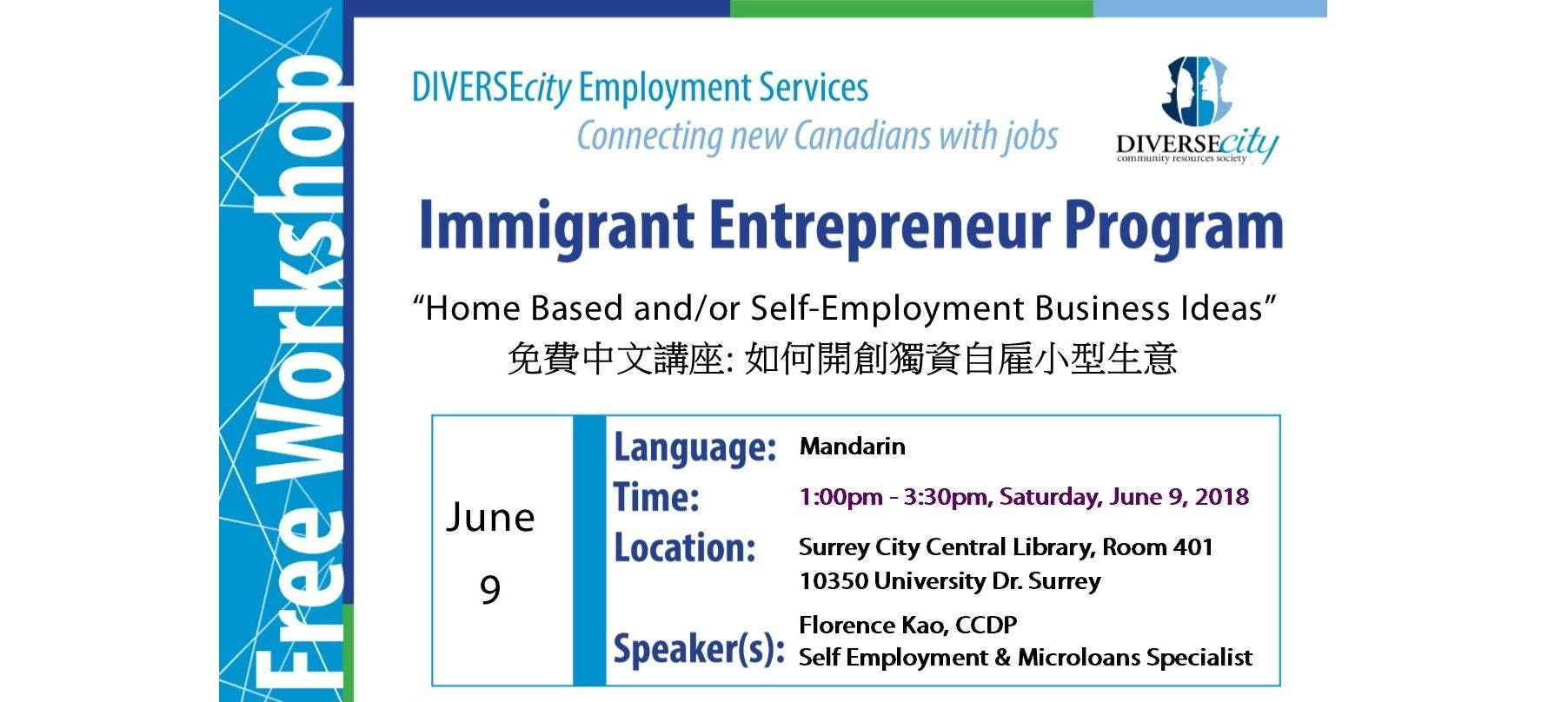 "Home Based and/or Self-Employment Business Ideas"" - Mandarin 