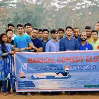 Barisal Stand-Up Comedy Fest 2017