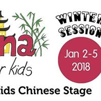 Confucius kids Chinese stage -