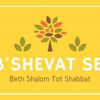 Tu Bshevat Seder