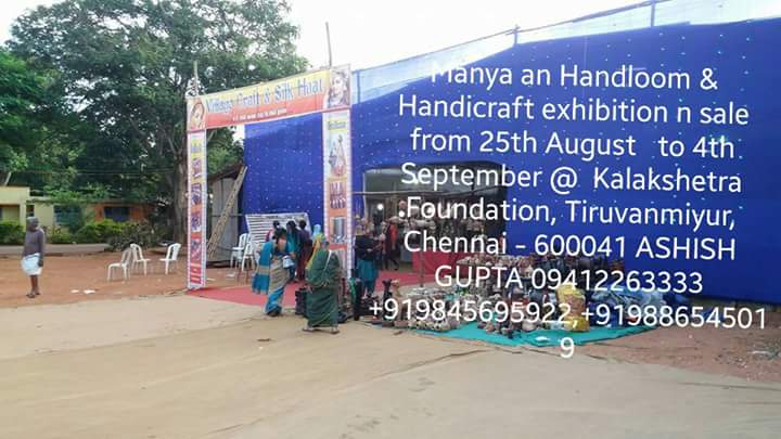 D Exhibition In Chennai : Manya an handloom handicraft exhibition n sale at