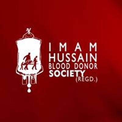 Imam Hussain - A.S Blood Donour Society
