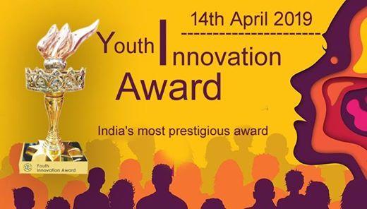 Youth Innovation Award