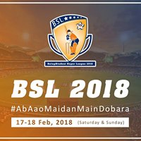 BSL - 2018  Tape Ball Cricket Tournament