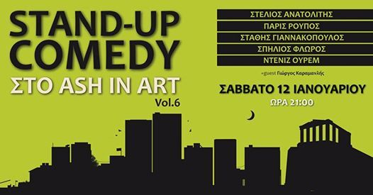 Stand up Comedy Vol. 6 A   Ash In Art