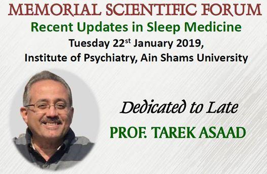 Memorial Scientific Forum