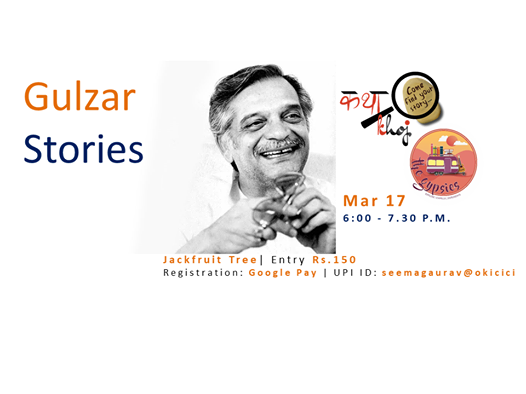 Katha Khoj - Celebrating Gulzar