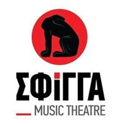 Sfiga Music Theater
