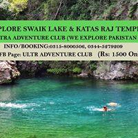 Day Tour to Swaik Lake &amp Katas Raj Temple Kalar Kahar