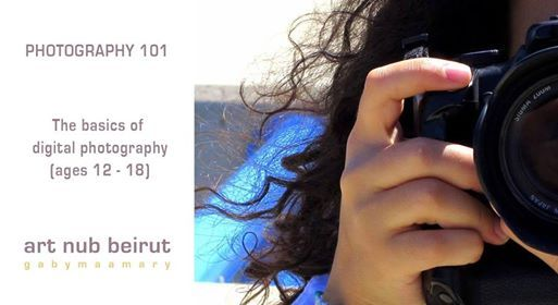Photography 101 - the basics of digital photography (ages 12-18)