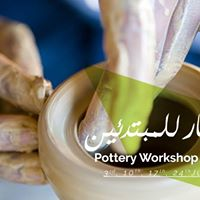 Pottery Workshop for Beginners -
