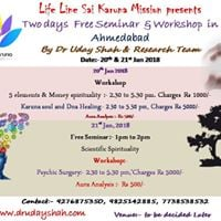 Free Seminar and Workshop in Ahmedabad