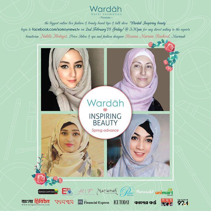 Wardah Inspiring Beauty at somoynews tv, Dhaka
