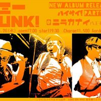New Album Release partyfunk Live at