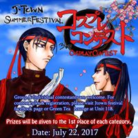 Jtown Summer Festival Cosplay Contest