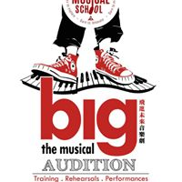 SMS 2018 - BIG Musical Audition