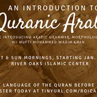 2017 My Year Of Quranic Arabic w Mufti Wasim Khan