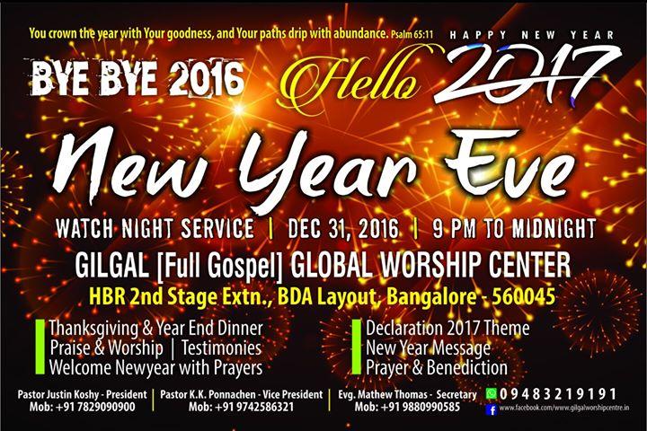 NEW YEAR EVE - GILGAL GLOBAL WORSHIP CENTRE at Gilgal Global Worship ...