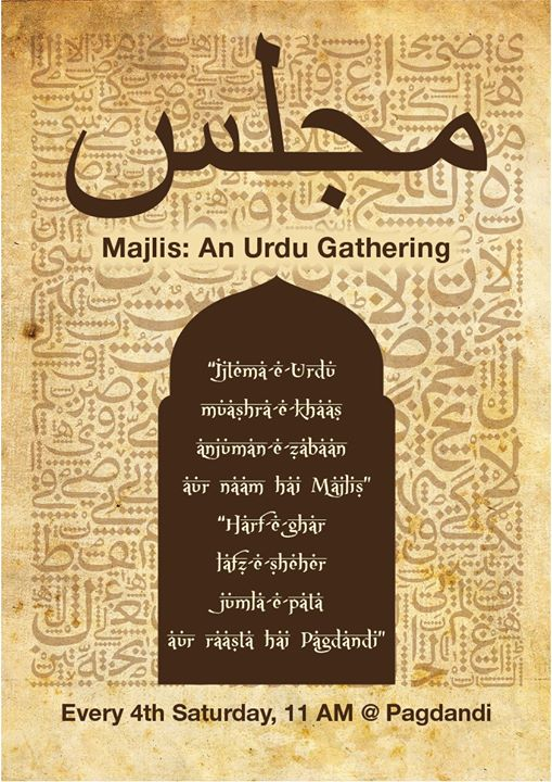 Majlis - An assembly of Urdu Enthusiasts