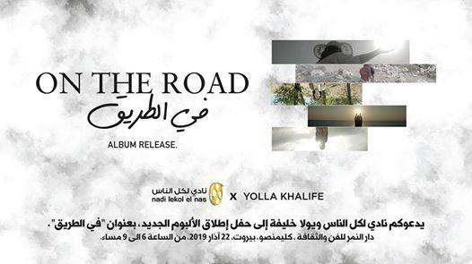 Album Release On the Road