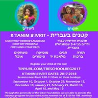 TBEs Ktanim BIvrit Program