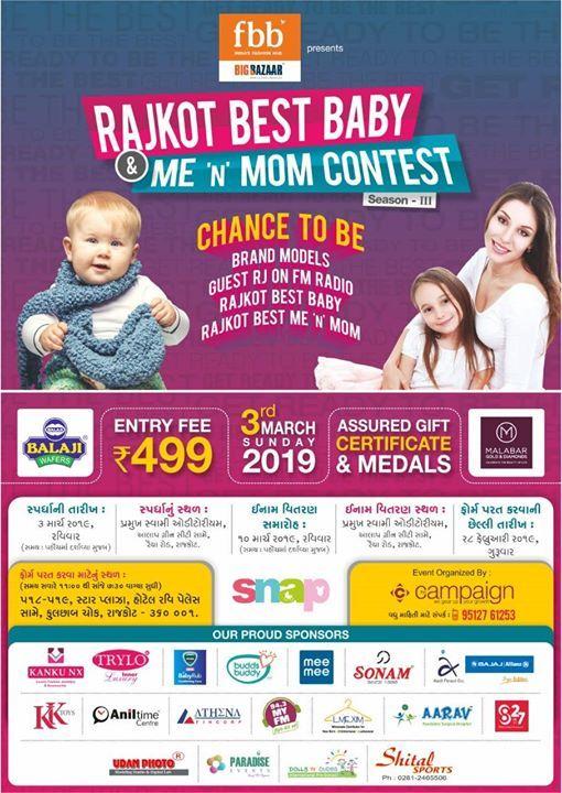 Rajkot Best Baby Contest - 2019 | rajkot