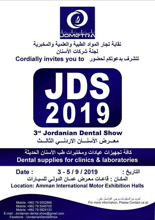 Jordanian Dental Show - JDS 2019