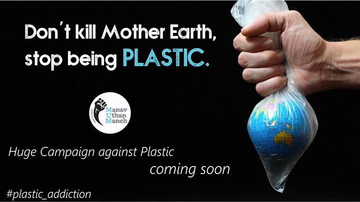 list of plastic ban in india