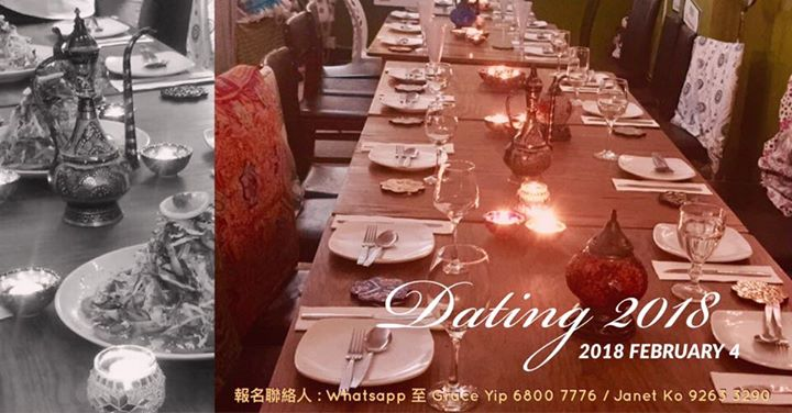 Dating 2018  A FUN PARTY FOR SINGLES