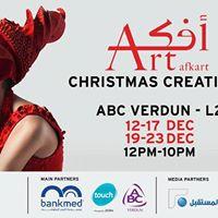 Afkart - Christmas Creations 2017