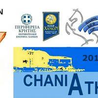 Chania Aquathlon 2018
