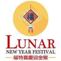 Lunar New Year Festival 2016