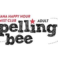 Lake Lotawana Adult Spelling Bee