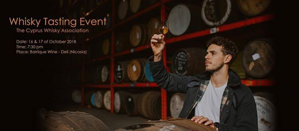 Whisky Tasting Events at Barrique