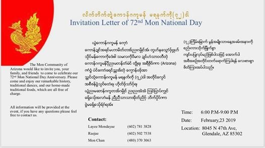 72nd Anniversary Of Mon National Day At Apollo High School8045 N