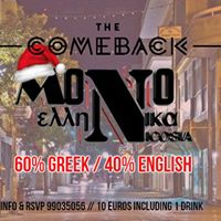Mono  Nicosia The Comeback