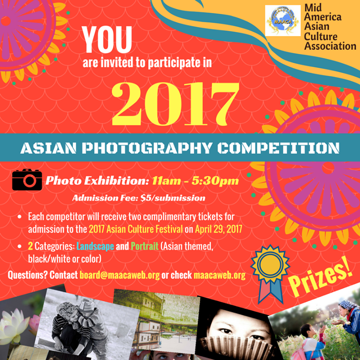 Asian photography contest question