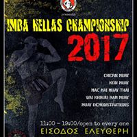 IMBA Hellas Championship Sunday 5 March 2017