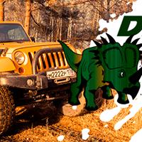 Inaugurao Dino 4x4
