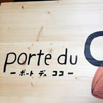 ここの扉を開く~porte du CoCo~