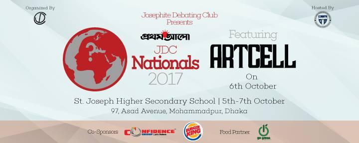 JDC Nationals 2017
